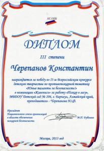 ОД.0004