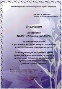 ОД.0005