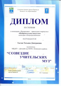 20140521_144353